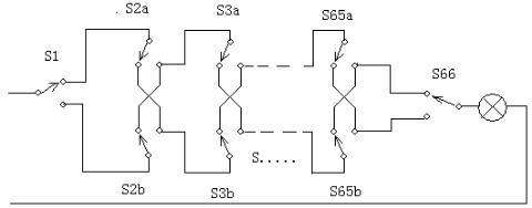 八盏灯亮灭顺序控制主接线图