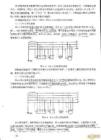 保护断路器的,在断路器前是三相四线制,在断路 器后改为三相五线制