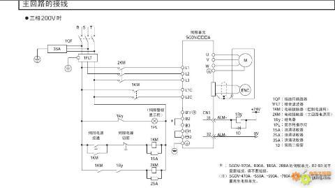 两地控制带指示灯电动机接线图