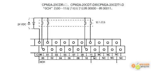 电路 电路图 电子 原理图 480_228