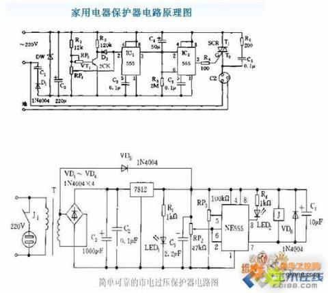 [size=4]一般过压欠压保护器的电路