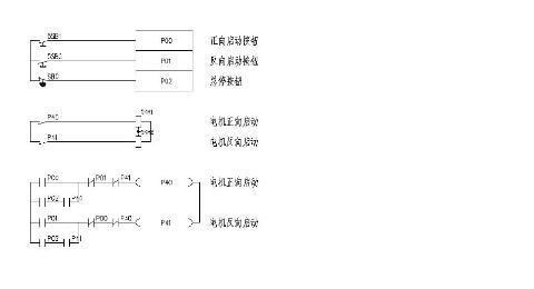 775电机接线图