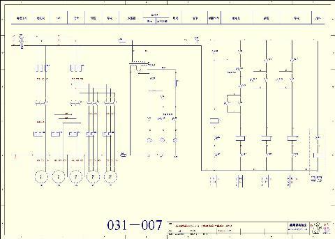 磨床控制电路图
