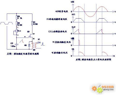 带热保护的双值电容接线图
