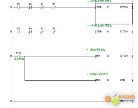 主题:梯形图 写单片机 驱动 数码管 做 抢答器