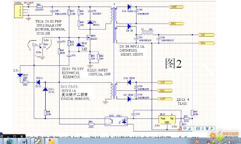 变频器电路图