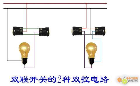 一个房间一盏电灯两个双控开关怎样