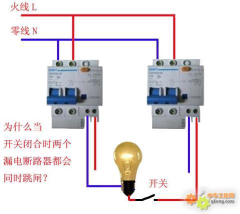 家用漏电开关如何接线图片