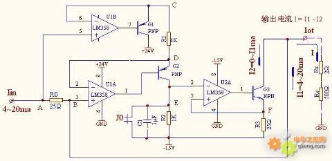 对几个电路图的工作原理的分析